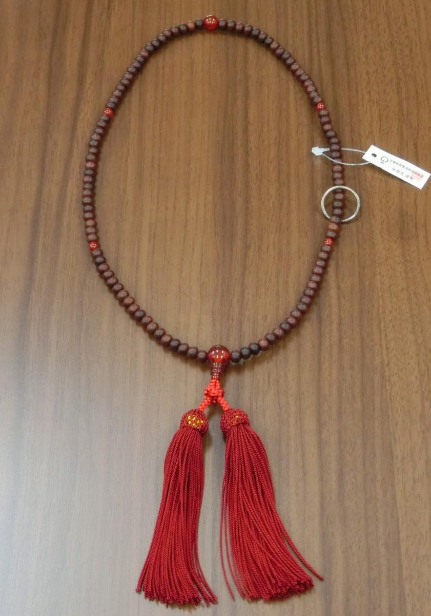 曹洞宗数珠 素引縞紫檀瑪瑙(スビキシマシタンメノウ)仕立