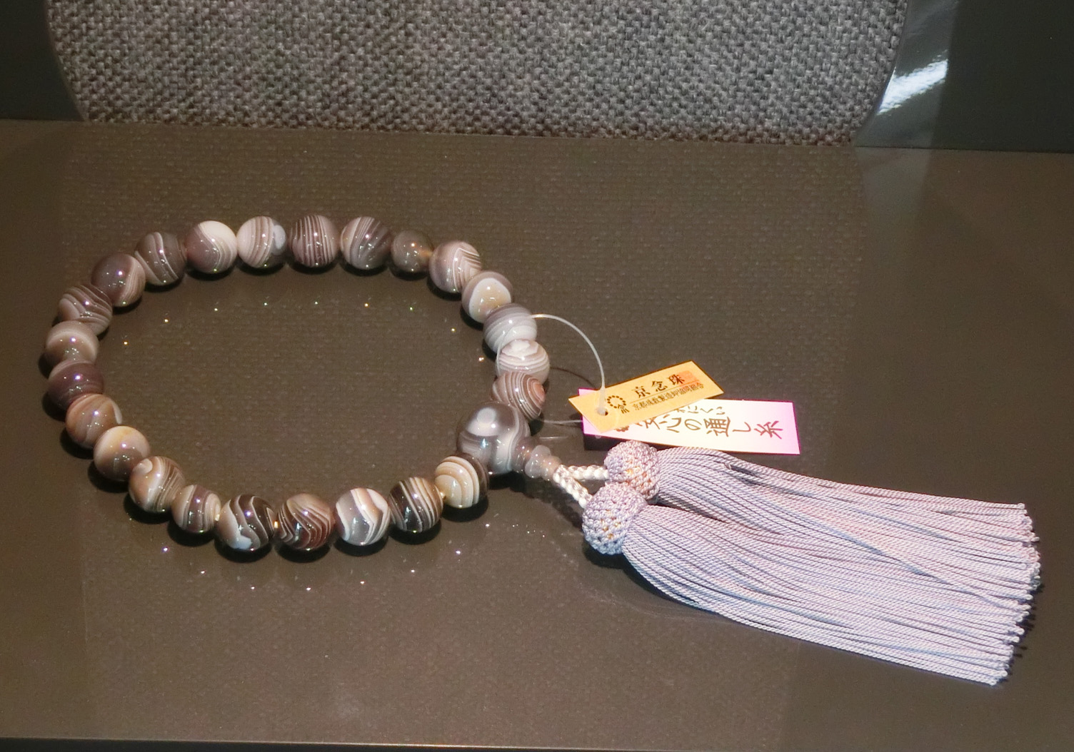 男性用数珠 縞瑪瑙(シマメノウ)