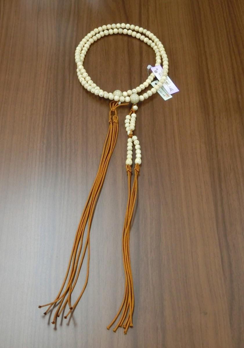 浄土真宗数珠 星月菩提樹