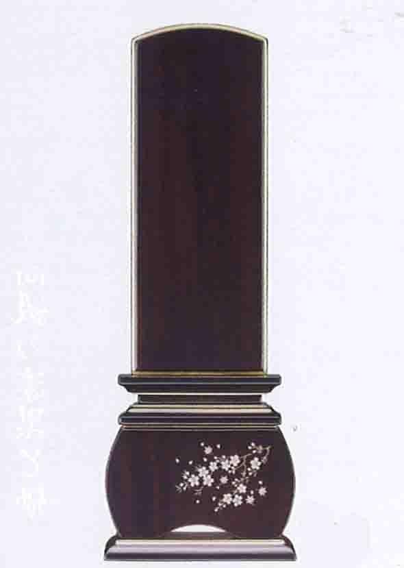 風桜(黒檀・紫檀)-蒔絵唐木位牌