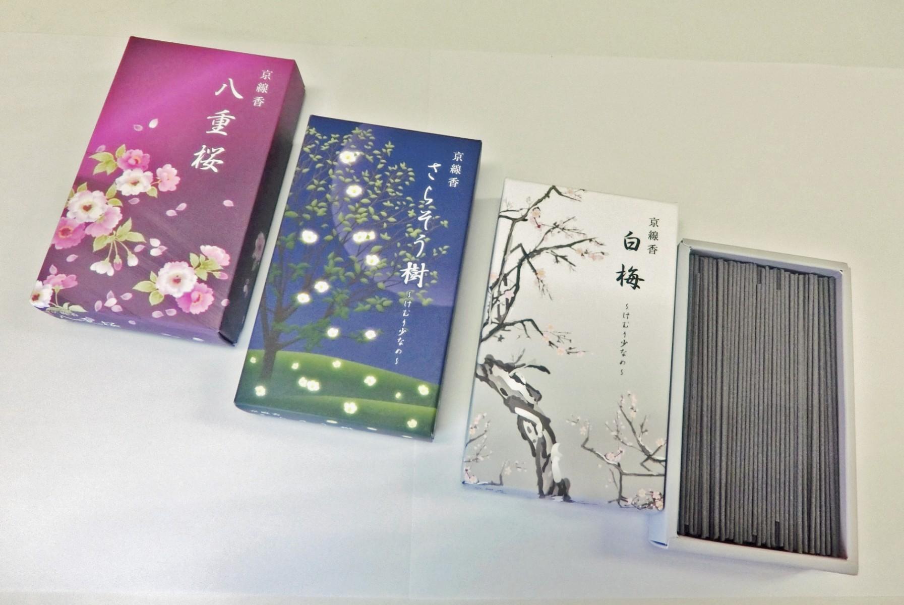 四季の京線香