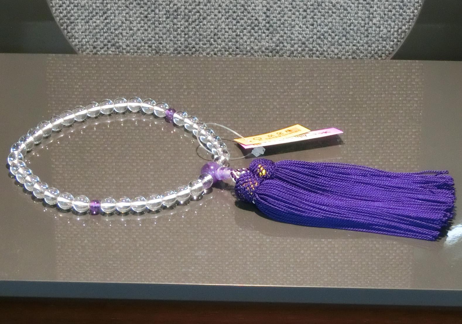 女性用数珠 本水晶紫水晶仕立