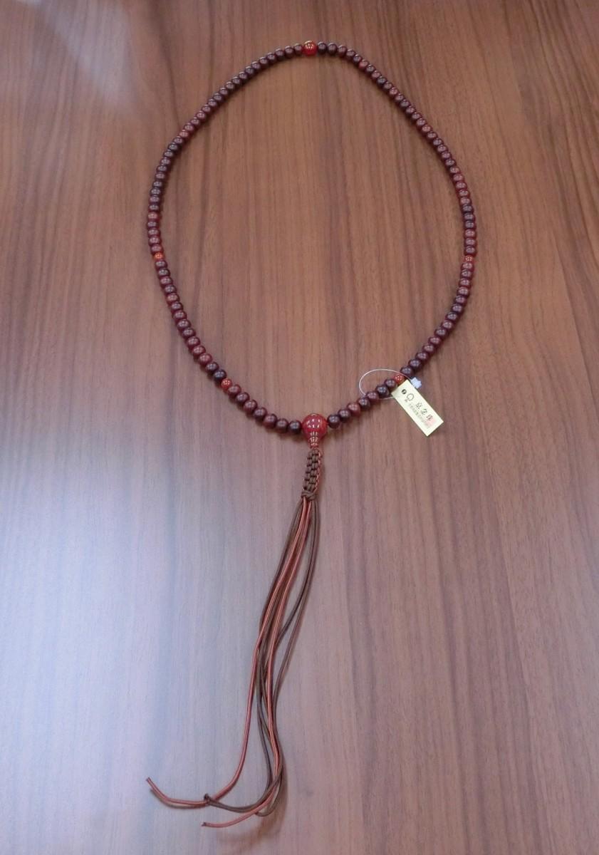臨済宗数珠 素引縞紫檀瑪瑙(スビキシマシタンメノウ)仕立